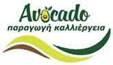 Avocado-Hellas-Ελλάδα